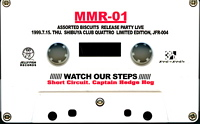 MMR-001 WATCH OUR STEPS