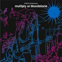multiply ur bloodstone